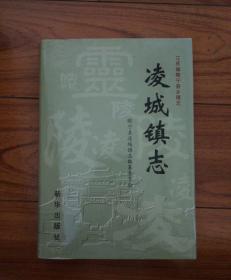 邯郸年鉴.2001