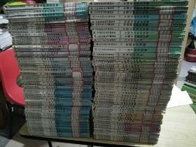 少年百科丛书 精选本(1-120全)共120本合售