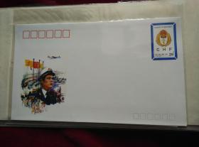 1993JF.39.(1-1)《中国国境卫生检疫一百二十周年》纪念邮资信封