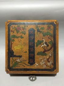 漆器《大清乾隆年制》首饰盒