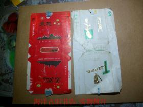 烟标 -- 天麻+礼花--拆包标 2枚合售