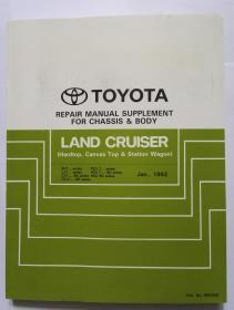 TOYOTA  LAND  CRUISER   RJ7系列、PZJ7系列、LJ7系列、HZJ7系列、HZJ80系列、FJ7系列、FJ80系列、HDJ80系列、FZJ7系列、FZJ80系列《底盘和车身维修手册补充》1992年1月