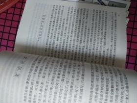 新文学碑林 28本不重复合售 馆藏书 详情请看描述