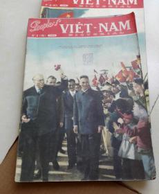 越南人民画报1959.2