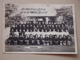 老照片:旅大师范学校第三届毕业生初级三年四班师生合影【1951】