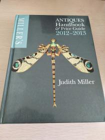 Millers Antiques Handbook and Price Guide 2012-2013 【精装】    2.15公斤重