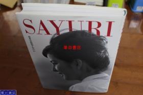 吉永小百合写真集 SAYURI  精选450张照片  品好 包邮 现货!