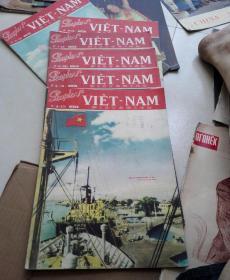 越南人民画报1959年4.5.6.7.8合售
