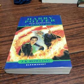 Harry Potter and the Half-Blood Prince   [哈利波特与混血王子]