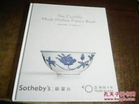 苏富比2013 亚洲四十年 明清瓷器专场 精装(没阅读过)