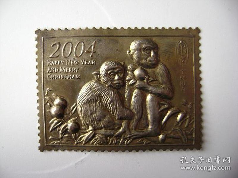 181.2004年金箔猴,1全