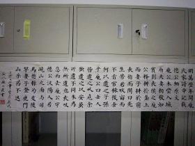 庞乃进 楷书 德公轴 152*35cm p1101-120