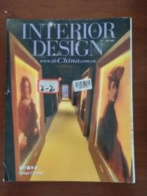 INTERIOR DESIGN装饰装修天地杂志(2013.01) 设计嘉年华