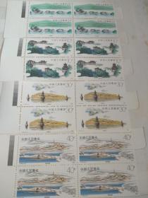 T144杭州西湖-苏堤春晓、曲院风荷、三潭印月、断桥残雪四景,四方连,共16枚合售,如图。