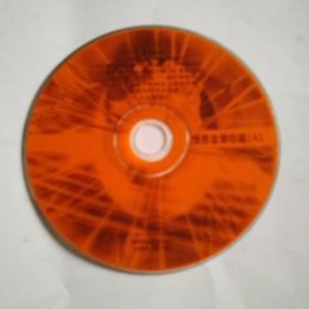 光盘:懐旧音乐珍藏A
