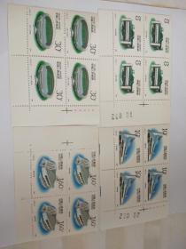 J165 亚运会--全新邮票全套四方连 共16枚如图。