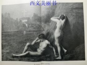 【百元包邮】1890年巨幅木刻版画《亚当和夏娃》( Adam und Eva )    尺寸约56*41厘米 (货号 18030)
