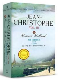 约翰·克里斯朵夫第三卷(大结局) JEAN-CHRISTOPHE VOL. III/最经典英语文库