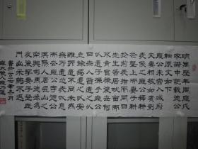 庞乃进 隶书 德公轴 110*34cm p1101-122