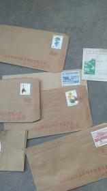 2002年现代未使用信封邮票7张合售【有一张70年代使用过邮票】【如图】