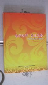 25-3北京高校奥运工作纪实 DVD