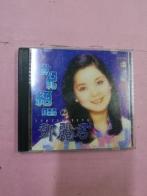 世纪绝唱2 邓丽君【VCD2.0】