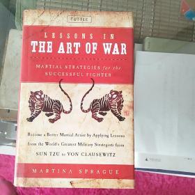 战争艺术(英文版)