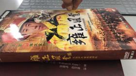 雍正王朝(6片装DVD)
