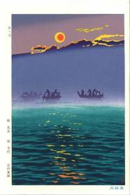 代购 艺草堂限定复刻木版画 笠松紫浪 朝之波 日本之日出印象