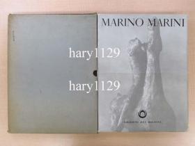 马里诺·马里尼 Marino Marini 1953