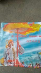 第一届中国鼓乡网络摄影大赛..摄影作品集【商河鼓子秧歌】2000付图片