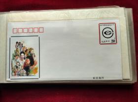 1994JF.44.(1-1)《维护消费者权益运动十年》纪念邮资信封