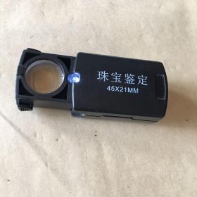 便携式 微形 珠宝鉴定 器件 108