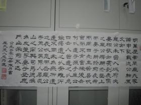 庞乃进 隶书 德公轴 142*34cm p1101-121