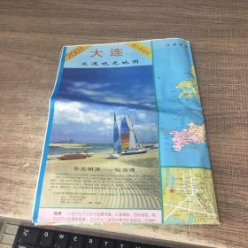 2001年大连观交通观光地图