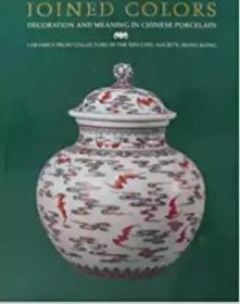 JOINED COLORS decoration and meaning in chinese porcelain