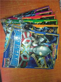 艾克斯奥特曼 英雄连环画 全6册 超级勇士传奇 神秘的伙伴  闪耀的胜利之光 重生的超级英雄  命运的宿敌 怪兽的友情 合售包邮 无赠送卡