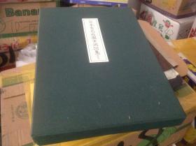 日本有名庭园実测図 B4 45枚 函付き,现货在杭州
