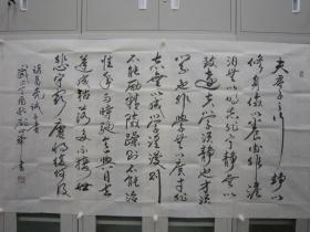 庞世华 草书 横幅 177*96cm p1208-104