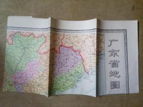 广东省地图  1975年1版1印