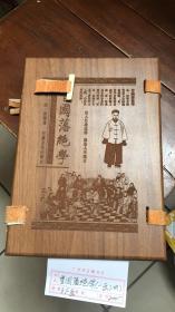 曾国藩绝学(一函三册)