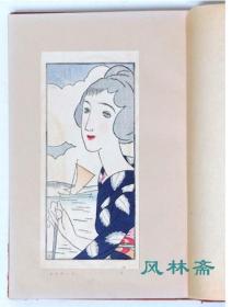 竹久梦二亲制 木版画两枚 藏书票尺寸 梦二抒情画选集