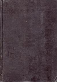 五十奥义书.修订本