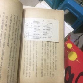 朝鲜民族主义人民共和国最高人民会议第十次会议文件