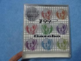 CD-1999 Gazebo