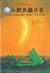 阳光快乐童年·第一辑全四册