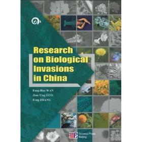 中国生物入侵研究(英文版)