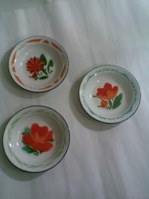 丰收牌搪瓷盘3个(3个不同图案。小搪瓷盘14cm)