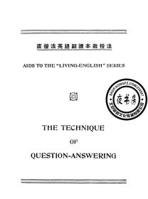 【复印件】直接法英语副读本教授法-1933年版-