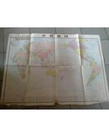 《世界地图》1984年10月北京7印